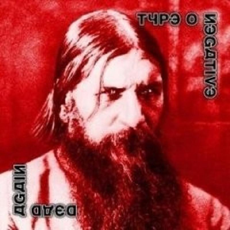 TYPE-O-NEGATIVE-034-DEAD-AGAIN-RED-VERSION-034-3-LP-DVD-BOX