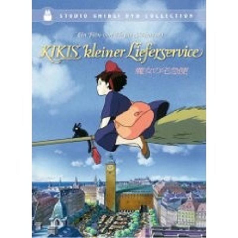 KIKIS-KLEINER-LIEFERSERVICE-2-DVD-TRICKFILM-NEU